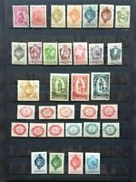 LIECHTENSTEIN 1918-1920: 33 stamps MH, MNH** and used