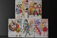 JAPAN Katsuwo manga LOT: Mitsuboshi Colors vol.1~5 Set