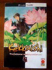 KEKKAISHI (Professione Acchiappademoni) n.17 ed. PANINI