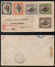PAPUA - PORT MORESBY - LAKATOI / 1912 REGISTERED COVER TO FRANCE / SCARCE (6568)