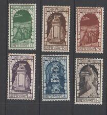 REGNO - 1934 - ANNESSIONE FIUME AEREA - SERIE COMPLETA NUOVA**