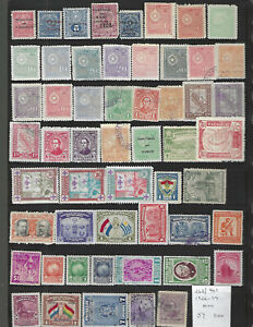 PARAGUAY...#262//403...Mint & Used...1926/44...54 Diff.