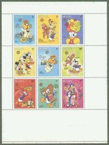 Belize 1986 DISNEY Christmas sheetlet of nine PROOF