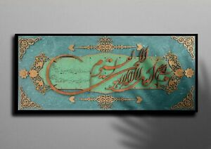 Surat Alkursi, Handmade Islamic wall art- Muslim home decor, Arabic Calligraphy