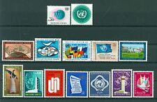 Nations Unies  Genève 1969 - Y & T n. 1/14  -  Série courante