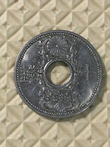 1935 Japan Showa Year 10 - 10 Sen Nickel Coin JC#560