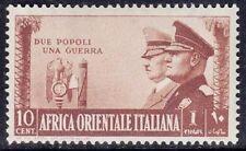 AFRICA ORIENTALE ITALIANA 1941 - HITLER E MUSSOLINI - C. 10 - MNH
