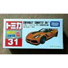 Tomica No.31 Chevrolet Corvette Zr1 First Special Specifications from japan
