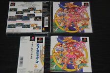 Used PS ONE CRIME CRACKERS  PS1 SONY PLAYSTATION JAPAN IMPORT