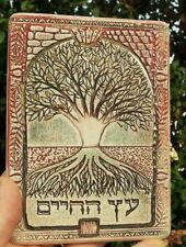 Tree of Life Longevity Blessing Wall Decor, Torah Kabbalah Judaica Art Yggdrasil