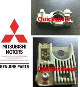 2004 2008 Mitsubishi Galant Positive Battery Terminal & 120 AMP Fuse New OEM