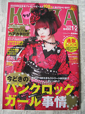 KERA MAGAZINE VOL. 126 FEB 2009 JROCK JAPAN EMO VISUAL KEI COSPLAY LOLITA
