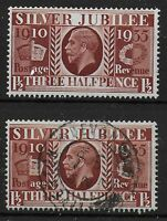 SG455Wi. 1935 S.Jubilee  Penny1/2d. Wmk.Inv. UM &VFU. Excellent Perfs.  Ref 9.56