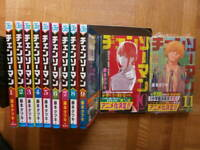 Chainsaw Man Manga Vol.1-11 Set Japanese Print Comic