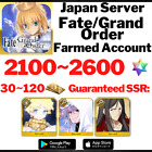 [JP] [Instant] Voyager Merlin Waver 2100+ SQ FGO Fate/Grand Order Account