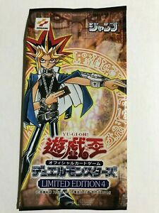 YuGiOh 2002 Limited Edition 4 Yugi Pack Booster Pack SEALED Japanese LE4-001~003