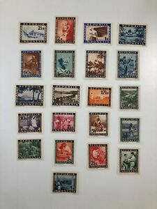 Indonesia 1949 - SC# 30-50 Postage, Republik, Culture, History - 21 Stamps - MNH