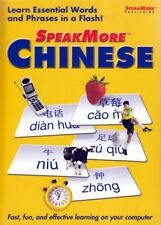 SpeakMore Learn to SPEAK More CHINESE Language (PC Software) FREE US SHIPPING