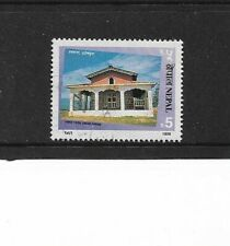 1995 Nepal - Ugra Tera Temple - Single Stamp - Very Very Lightly Hinged.