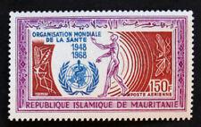 Timbre MAURITANIE - Yvert et Tellier Aériens n°77 n** Mnh (Cyn33) Stamp