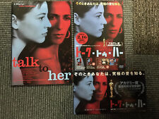 Talk To Her Hable Con Ella Japan Program pressbook +bonus flyers Pedro Almodovar