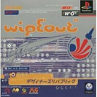 USED PS1 PS PlayStation 1 Wipeout