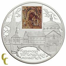 2011 Russia Silver 25 Rubles Proof Uncirculated Colorized Kazan Mary 5 Oz. Coin