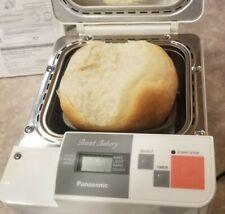 Panasonic Sd-Bt10P Breadmaker with Manual, 1 lb Works Japan Bread Machine Bakery