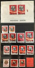 1965 Conference of Postal Ministers Marx Lenin New Stamps (12 countries)
