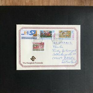 SC24 INDONESIA 1984 Philatelic air mail cover to Switzerland