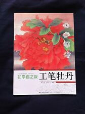 LIVRE CHINOIS TATOUAGE FLEUR PIVOINE FLOWER PEONY TATTOO BOOK SKETCH FLASH CHINE
