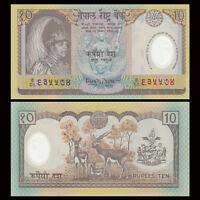 Nepal 10 Rupees Banknote, ND(2002), P-45, Polymer, UNC>COMM, Asia Paper Money