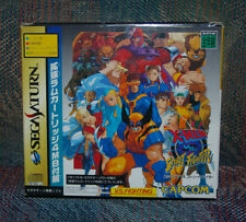 [JPN] X-men Vs Street Fighter Sega Saturn & 4MB Memory VGC