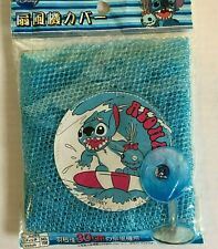 Lilo & Stitch Collectible Fan Cover Rare and Unusual New in Package