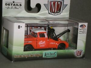 1/64th M2 Machines Auto Trucks R52 1958 Chevrolet Apache Tow Truck