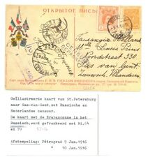 RUSSIA 1916 PPC -WITH BRABANCONNE IN RUSSIAN -2 x CENSOR - TO BELGIUM FINE
