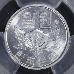 Won 1969 PCGS Sample South Korea Numismata Berlin 2015 Special Label Very Rare