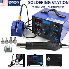 862d 2in1 Dc Power Supply Smd Rework Station Soldering Hot Air Gun Welder 110v