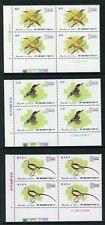 Free China 1977 Taiwan Birds Scott 2033-2035 MNH Margin Set of Blocks C912