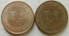 Taiwan 1 Yuan coin 2 pcs 1983 & 2017