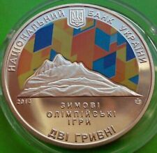 2014 #04 Ukraine Coin 5 UAH XXII Olympic Winter Games