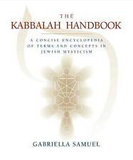 Religion Textbooks in Hebrew