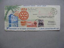 EGYPT, censored cover to the Netherlands 195?