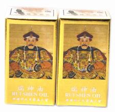 2 x Rui Shen You Oil Delay Solution China Brush similar to Suifan's Kwang