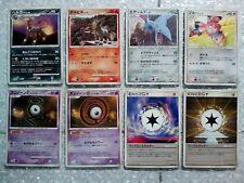 Pokemon Japanese Mixed Card Lot 8 Cards ✿ #033 ✿