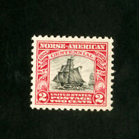 US Stamps # 620 Superb Gem OG NH