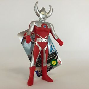 Bandai Ultraman Father of Ultra Ultra Hero Series 23 Sofvi Soft Vinyl Figure New