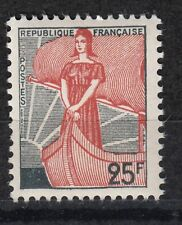 FRANCE TIMBRE NEUF N° 1216  **   MARIANNE A LA NEF