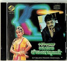 S.P. Balasubrahmanyam- Pasumai Ninaivugal CD (Tamil/Soundtrack) Payanam/Elamai