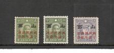 c68 China Japanese Occ North China 1942 Shansi l0th Anniv 2c, 4c & 8c